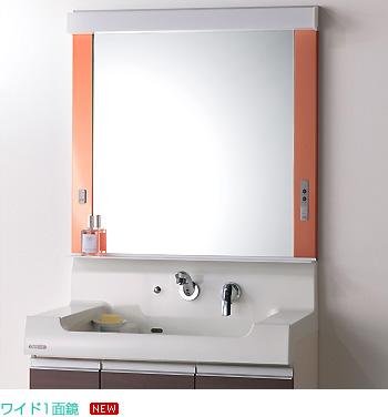クリナップ 洗面化粧台 S エス ワイド1面鏡